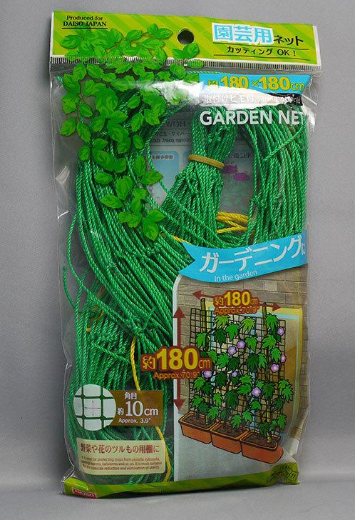 ダイソーで園芸ネット-約180×180cmを買って来た1.jpg