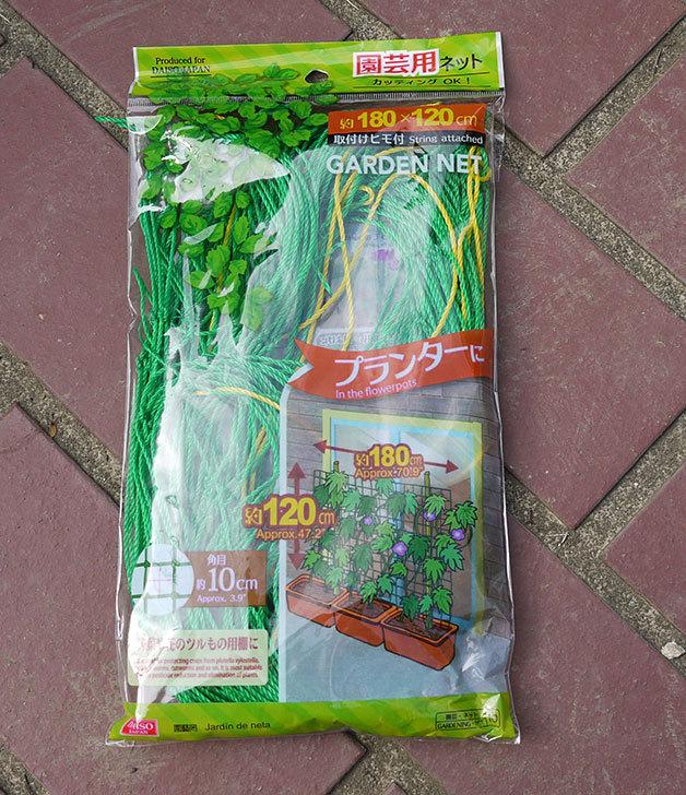 ダイソーで園芸用ネット-180cm×120cmを買って来た1.jpg