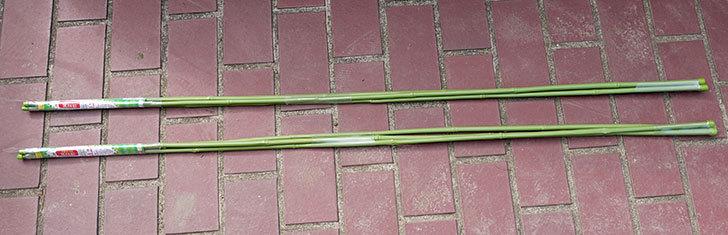 ダイソーで天然竹使用園芸竹-1.2m×3本セットを買って来た2.jpg