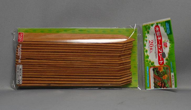 ダイソーで木製ネームプレート20枚入を追加で買ってきた2.jpg