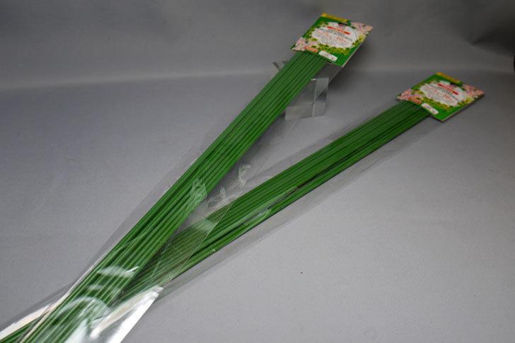 ダイソーで洋蘭支柱-約45cm×10本入と約75cm×10本入を2個ずつ買って来た5.jpg