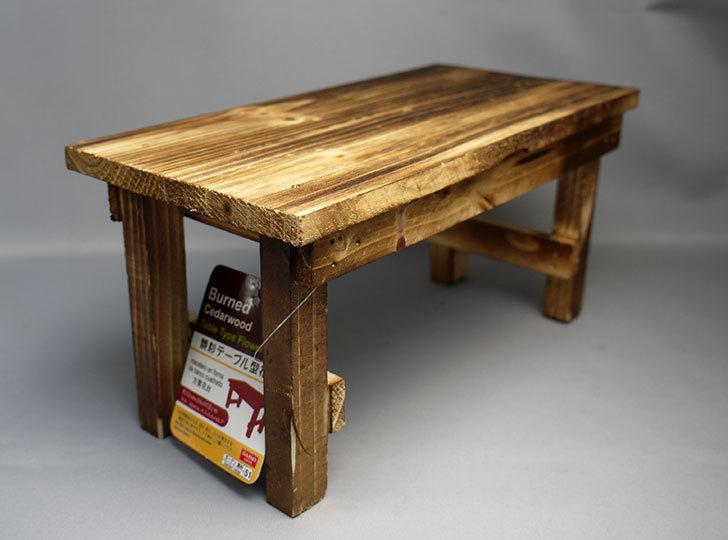 ダイソーで焼杉テーブル型花台を買って来た2.jpg
