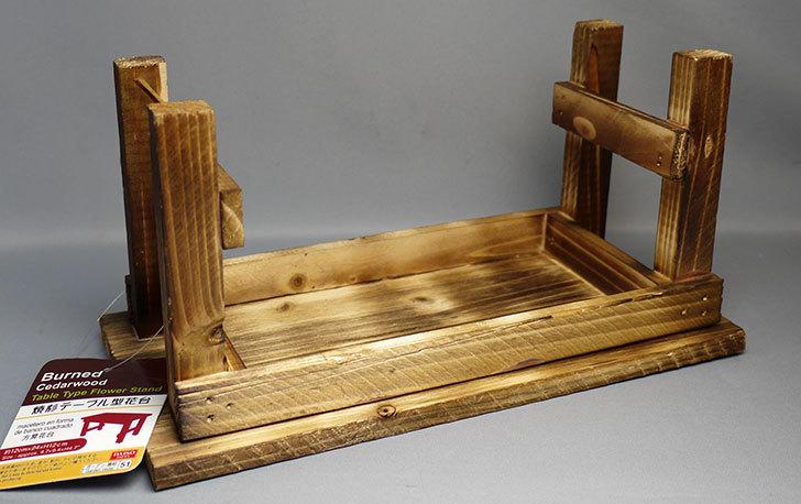 ダイソーで焼杉テーブル型花台を買って来た5.jpg