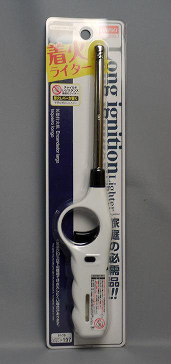 ダイソーで着火ライターを買って来た2.jpg