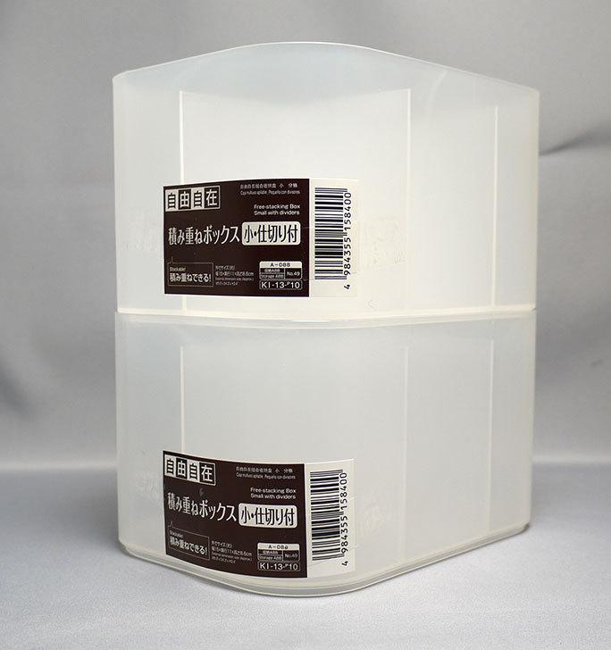 ダイソーで自由自在-積み重ねボックス-小・仕切り付を2個買ってきた1.jpg