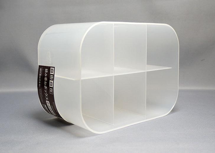 ダイソーで自由自在-積み重ねボックス-小・仕切り付を2個買ってきた3.jpg