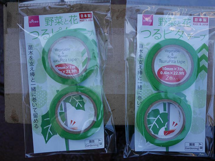 ダイソーで野菜と花つるピタテープ 10mm×7m 2巻入りを2個買ってきた-001.jpg