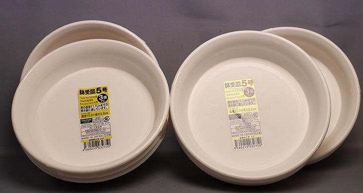 ダイソーで鉢受皿-5号3個PCを4セット買って来た1.jpg