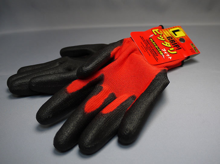 ダイソーでGRIP!-ピッタリフィット-ウレタンコート手袋-Lを買って来た1.jpg