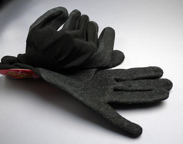 ダイソーでGRIP!-天然ゴム-フィット手袋スベリ止め付-Lを買って来た4.jpg