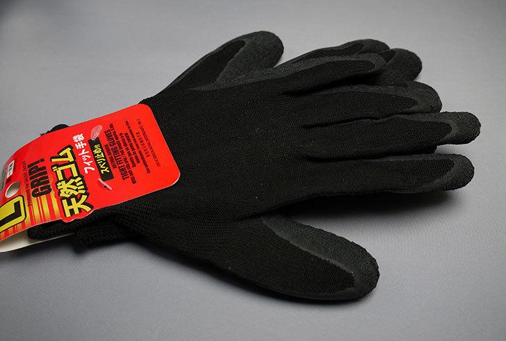ダイソーでGRIP! 天然ゴム フィット手袋スベリ止め付 Lを買って来た1.jpg