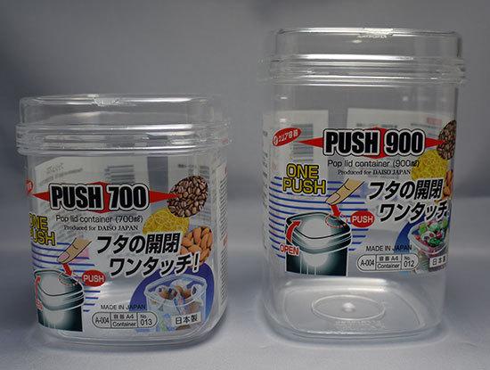 ダイソーでPUSH-700と900を買って来た1.jpg