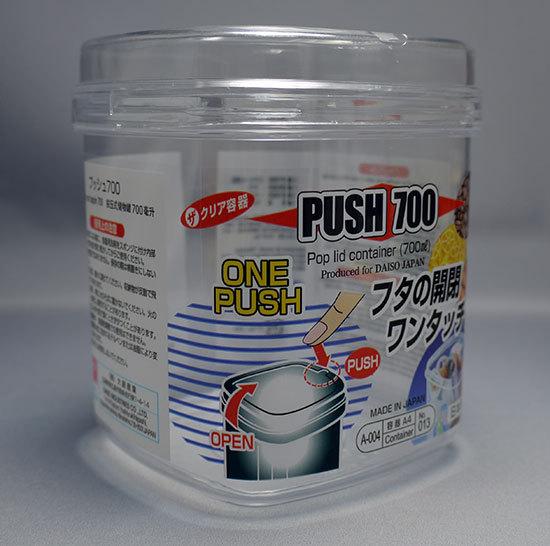 ダイソーでPUSH-700と900を買って来た2.jpg