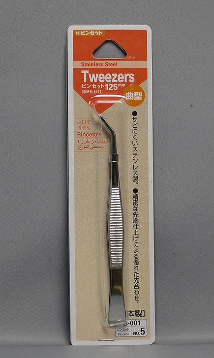 ダイソーでTweezers-ピンセット-125mm-曲型を買ってきた1.jpg