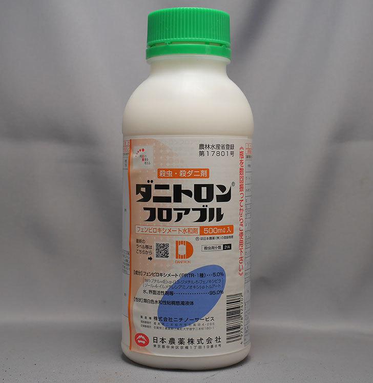 ダニトロンフロアブル-500mlを買った1.jpg