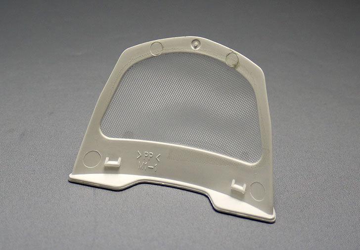 ティファール-ヴィテス-ネオ-スカイブルー-1L-KO5014JPを買った12.jpg