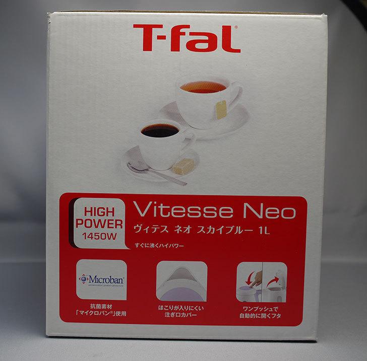 ティファール-ヴィテス-ネオ-スカイブルー-1L-KO5014JPを買った3.jpg