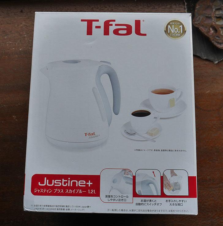 ティファール-KO340176「ジャスティン-プラス」-シンプルモデル-スカイブルー-1.2Lを買った2.jpg