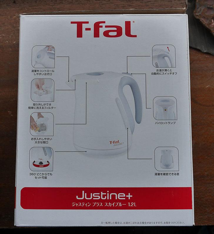 ティファール-KO340176「ジャスティン-プラス」-シンプルモデル-スカイブルー-1.2Lを買った3.jpg
