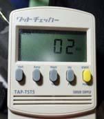 テック THDSP14消費電力.jpg