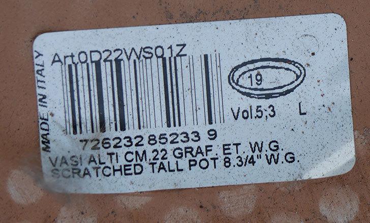 デローマ-アルト(VASI-ALTI-CM.22-Art.-0D22WS01Z)22cmがコーナンで324円だったので10個買ってきた1.jpg