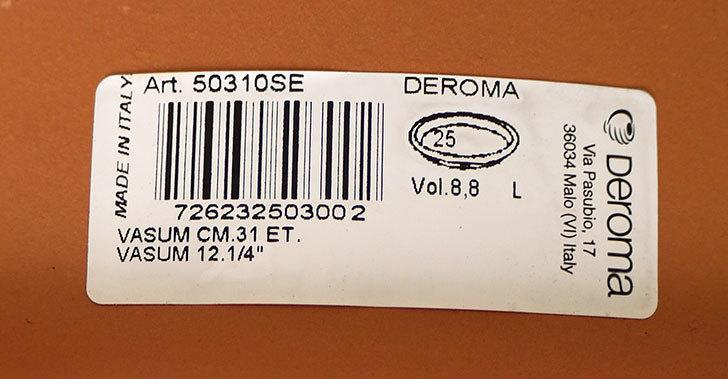 デローマ-バッサム(DEROMA-VASUM-Art.-50210SE)31cmをコメリで2個買った3.jpg