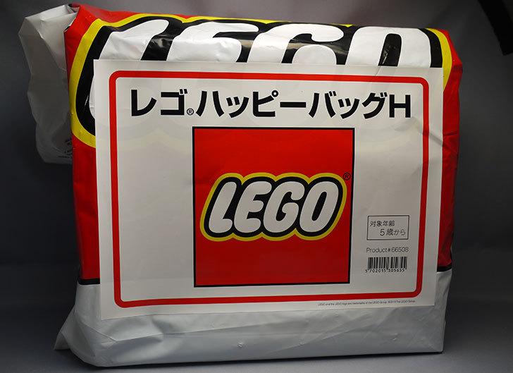 トイザらスのLEGO福袋-レゴハッピーバッグ-2014Hが届いた11.jpg