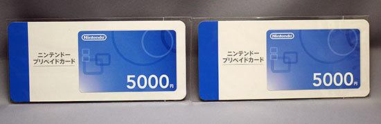 トモダチコレクション用にニンテンドープリペイドカード5000円を2枚買った1.jpg