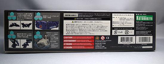 トータル・イクリプス-1-144-不知火・弐型-タリサ・マナンダル機を買った3.jpg