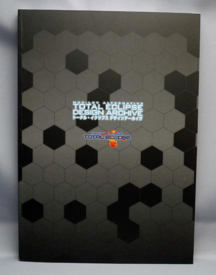 トータル・イクリプス-デザインアーカイヴが来た2.jpg