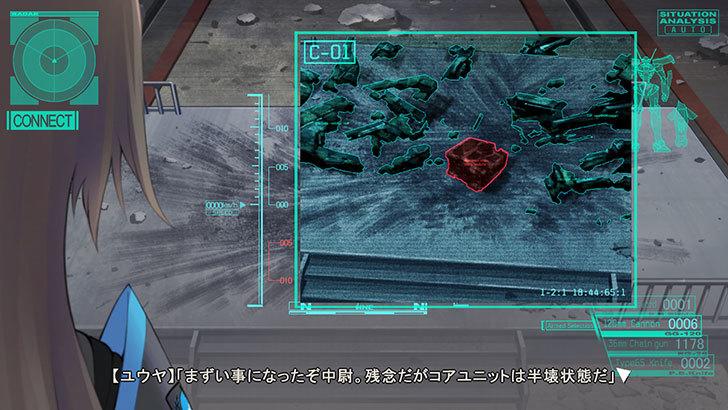 トータル・イクリプスPC版10-8.jpg