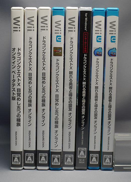 ドラゴンクエストX-眠れる勇者と導きの盟友-オンラインのWii-U版買った2-8.jpg