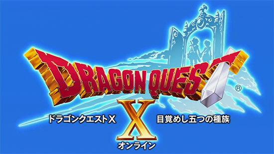 ドラゴンクエストX、プレイ中1-1.jpg