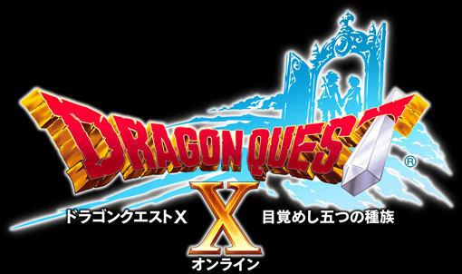 ドラゴンクエストX、プレイ中102-1.jpg