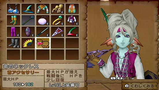ドラゴンクエストX、プレイ中112-1.jpg