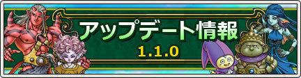 ドラゴンクエストX、プレイ中124-1.jpg
