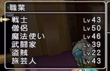 ドラゴンクエストX、プレイ中127-3.jpg