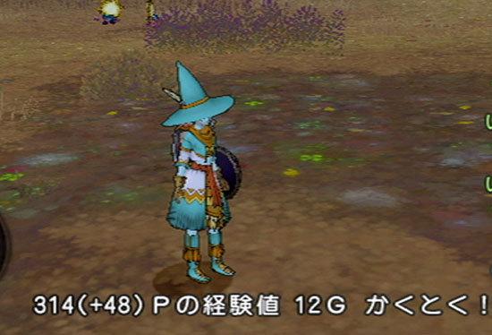 ドラゴンクエストX、プレイ中144-4.jpg