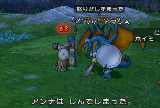 ドラゴンクエストX、プレイ中15-3.jpg