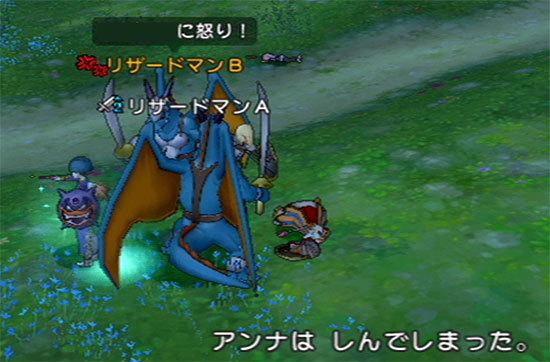 ドラゴンクエストX、プレイ中15-4.jpg