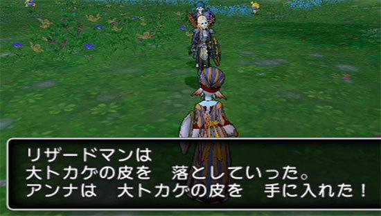 ドラゴンクエストX、プレイ中15-7.jpg