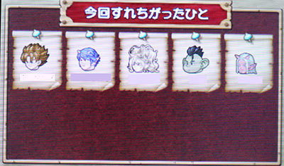 ドラゴンクエストX、プレイ中157-1.jpg
