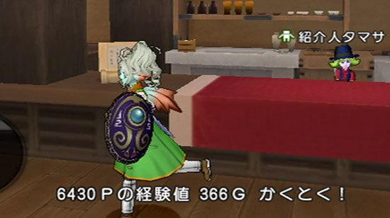 ドラゴンクエストX、プレイ中167-1.jpg