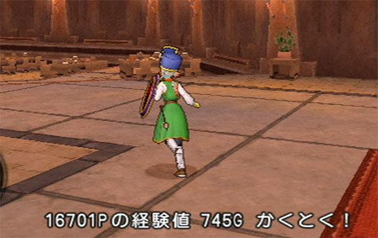 ドラゴンクエストX、プレイ中177-1.jpg
