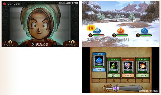 ドラゴンクエストX、プレイ中185-2.jpg