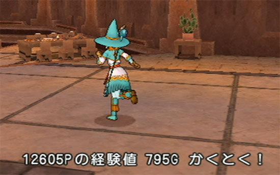 ドラゴンクエストX、プレイ中188-1.jpg