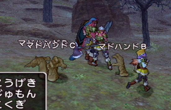 ドラゴンクエストX、プレイ中2-2.jpg