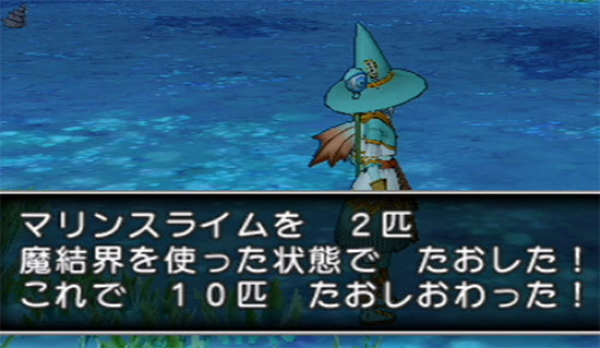 ドラゴンクエストX、プレイ中206-5.jpg