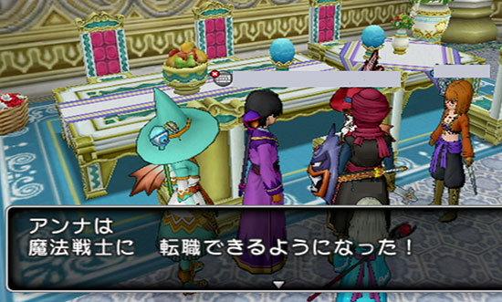 ドラゴンクエストX、プレイ中207-1.jpg