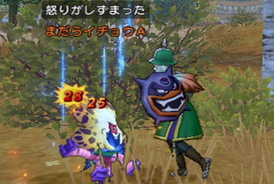 ドラゴンクエストX、プレイ中209-1.jpg